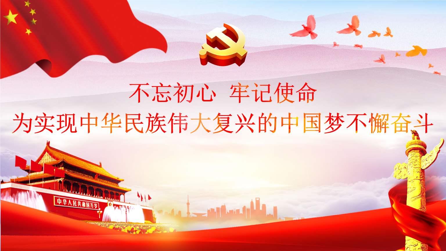 论《中华民族伟大复兴可能需要外国人来完成》